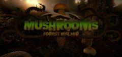 蘑菇:森林行者