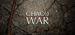 CW:查科战争