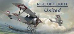 飞行联合会的崛起