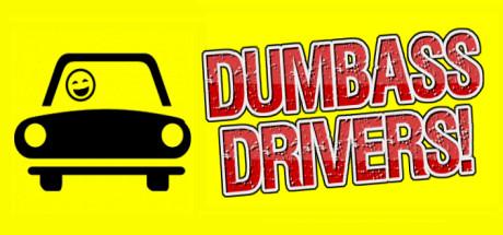 笨拙的司机!
