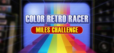 第一场蒸汽比赛VHS - 彩色复仇者:米斯挑战