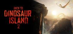 回归恐龙岛2