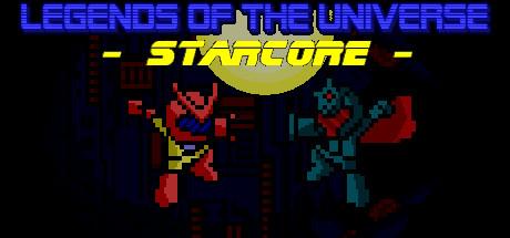 传说中的宇宙- StarCore