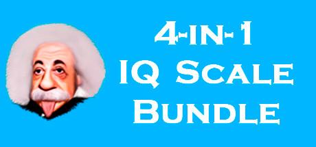 四合一IQ捆绑包