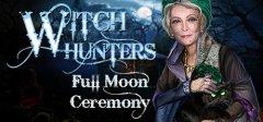女巫猎人:满月仪式珍藏版