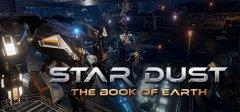 星尘:地球之书VR