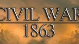 内战:1863
