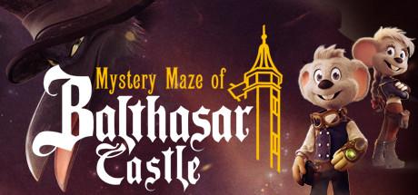巴尔塔萨城堡的神秘迷宫