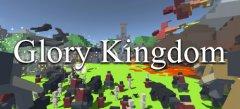 荣耀Kingdom