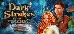 黑暗的笔触:雪王国收藏版的传说