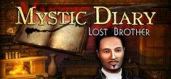 神秘日记 - 寻找失落的兄弟