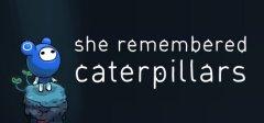 她还记得毛毛虫