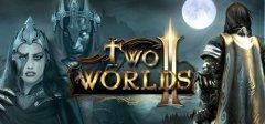 两个世界二HD