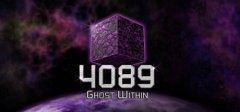 4089:幽灵