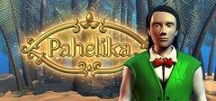 Pahelika:秘密传奇
