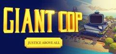 大警察:正义高于一切