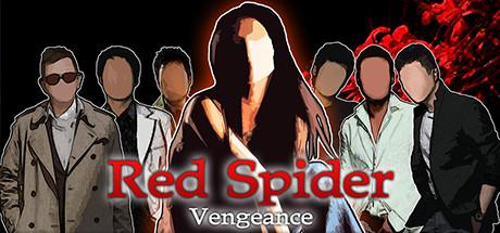 红蜘蛛:复仇