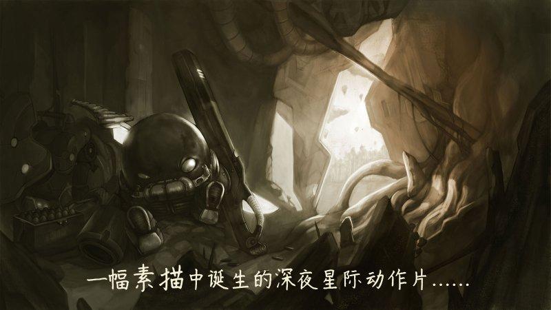原始旅程游戏截图第1张