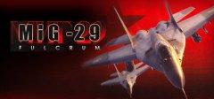 米格-29 支点