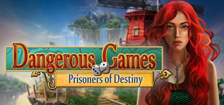 危险的游戏:命运的囚徒