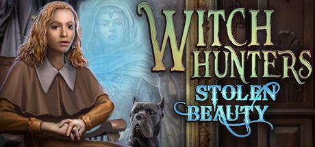 女巫猎人: 失窃之美