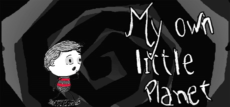 我的小星球