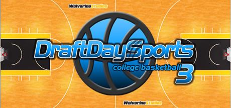 选秀日体育学院篮球3