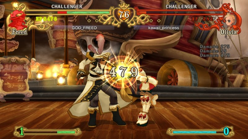 Battle Fantasia -Revised Edition-截图第2张