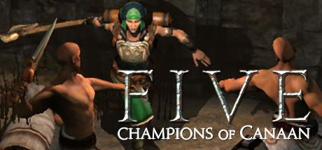 五:迦南的冠军
