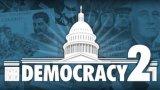 民主制度2