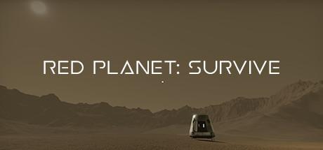 红色星球:生存