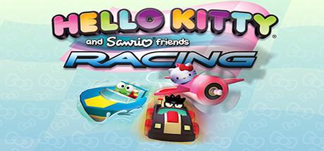 凯蒂猫和三丽鸥朋友赛车