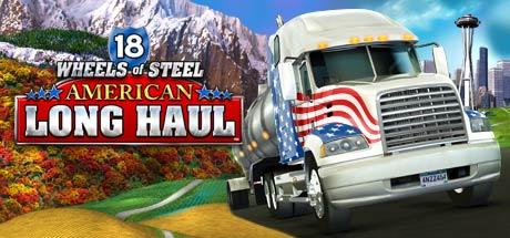 18轮钢:美国长途