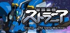 星霜钢机:斯特兰尼亚