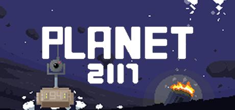 2117行星