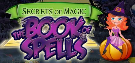 魔法的秘密:魔法之书