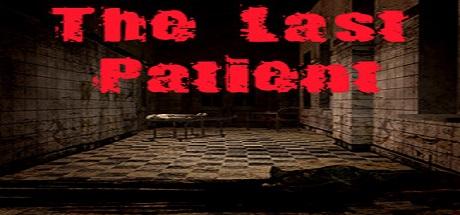 最后一个病人