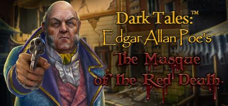 黑暗传说:爱伦坡的红死魔面具
