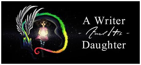 作家和他的女儿