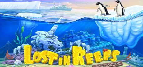 礁中迷失3:南极