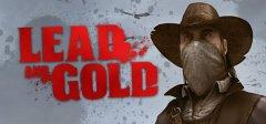 铅与黄金:西部狂野之争