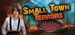 小镇恐惧:加尔多的愚弄