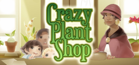 疯狂植物商店