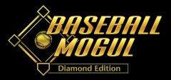 棒球巨星:钻石