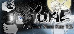 日本的一个冬天的童话