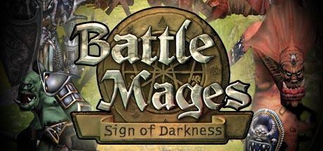 魔法之战:黑暗征兆