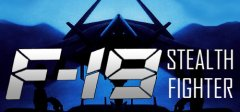 F-19隐形战斗机