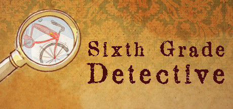 第六级侦探