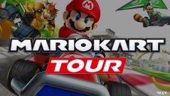 Mario Kart Tour截图