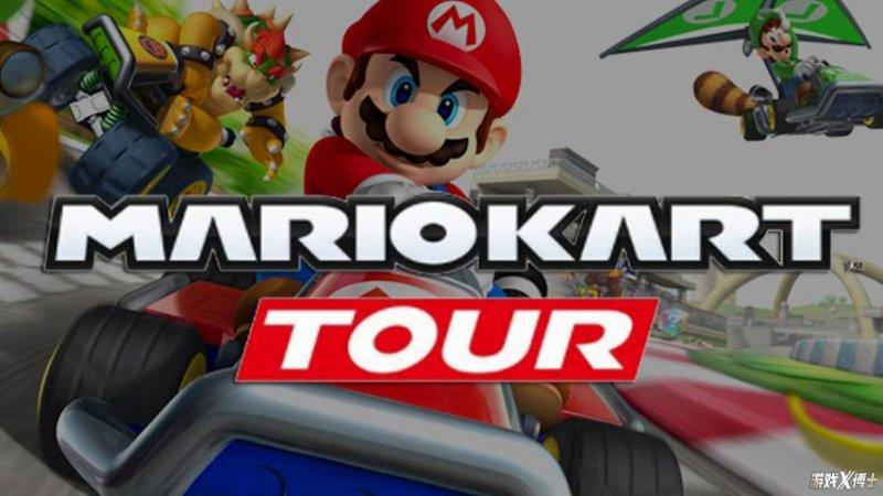 Mario Kart Tour截图第2张